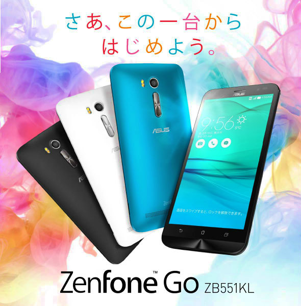 ASUS、19,800円の低価格スマートフォン「ZenFone Go ZB551KL」を3月下旬に発売へ-スナドラ400/2GB RAM