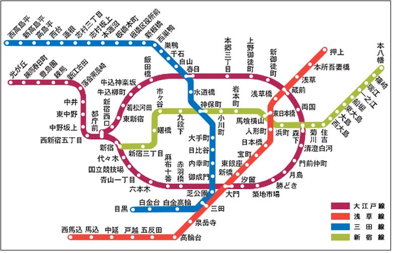 UQ WiMAX 2+、都営地下鉄のエリア整備完了へ