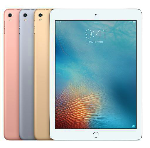 Apple、9.7インチ iPad Proを発表-66,800円(税別)~