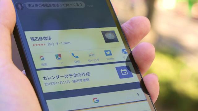 NTTドコモ、Xperia Z5 シリーズにAndroid 6.0の配信を開始