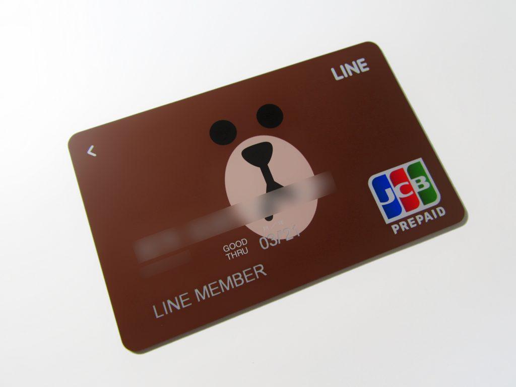 クレジットカードとプリペイドカードのいいとこ取りをした、「LINE Pay カード」を利用してみました!