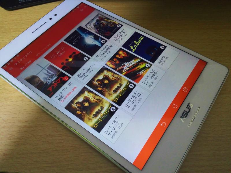 【レビュー】ZenPad S 8.0の使い道と不満点について