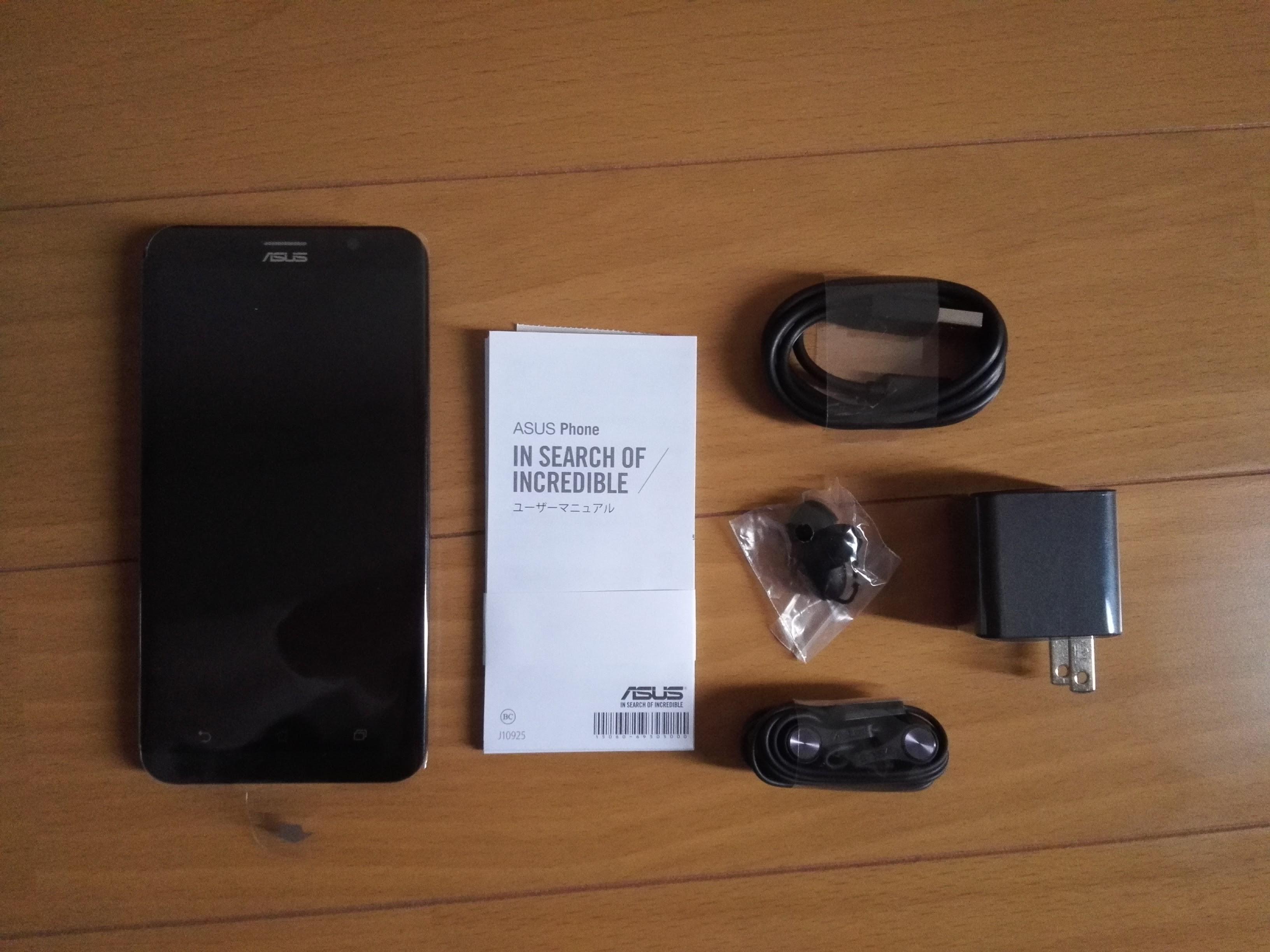 ASUS ジャパン、ZenFone Go (ZB551KL)を税抜き15,800円に値下げ