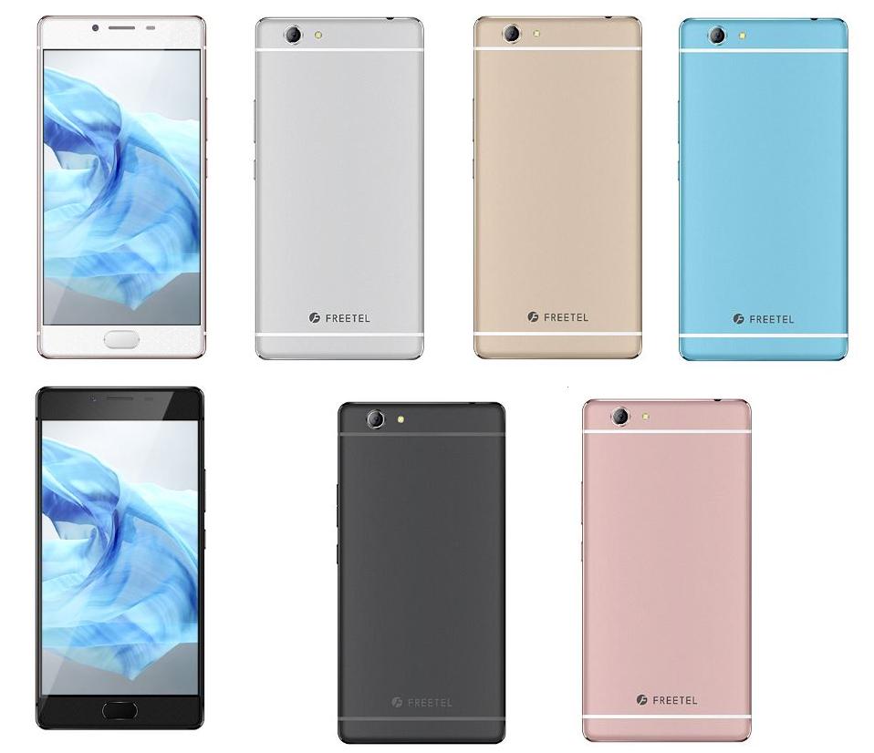 Freetel、「SAMURAI REI」のカラー別の発売日を公開-スカイブルーは6月3日から