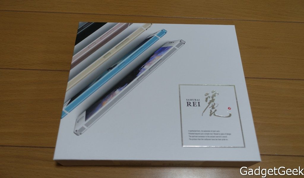 SAMURAIREI2016-05-27_01