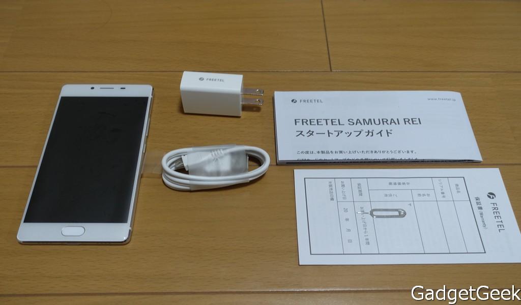 【レビュー】FREETEL 「SAMURAI REI」 のファーストインプレッション 追記あり