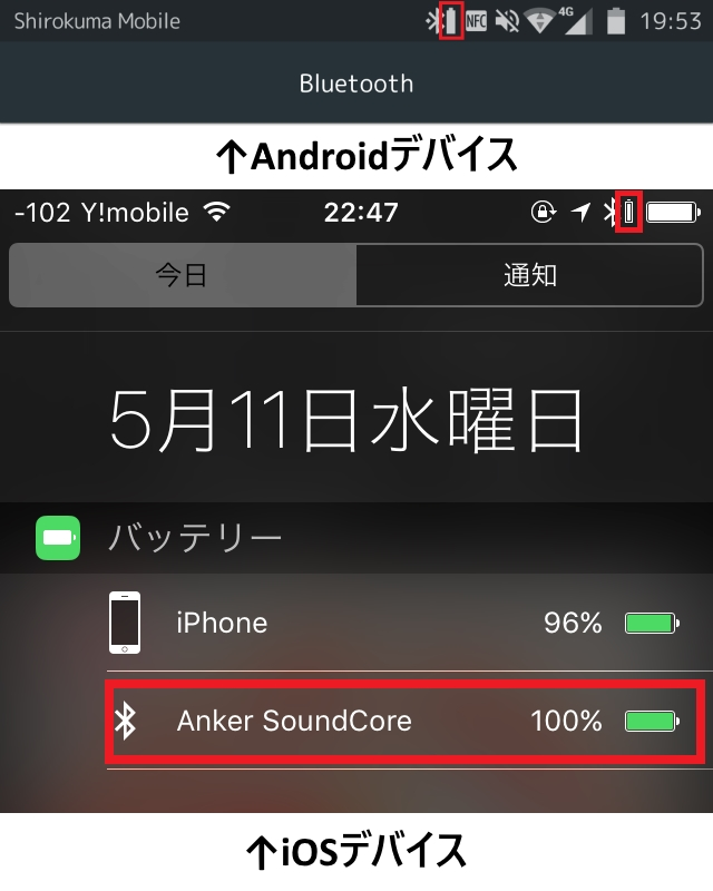 Screenshot_2016-05-11-19-53-03