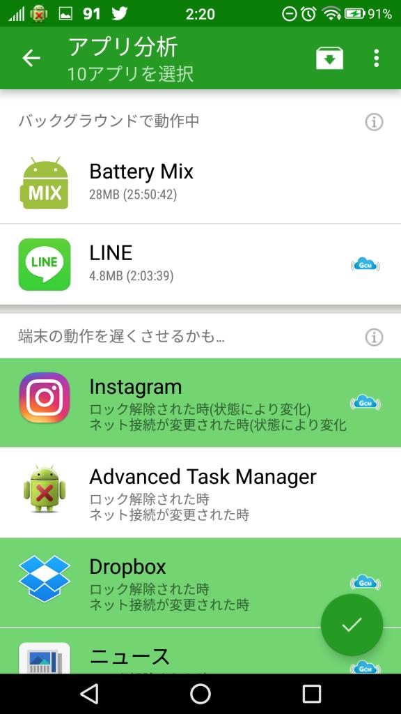 Screenshot_20160529-022042