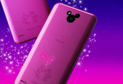 NTTドコモ、ディズニースマホ LG「Disney Mobile on DM-02H」を発表、7月上旬発売予定