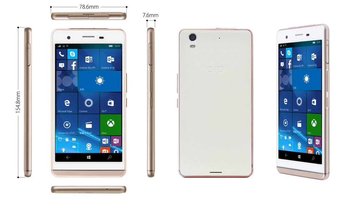 FRONTIER 「Windows Phone XC01Q WH」を発表-スナドラ410/5.5インチ