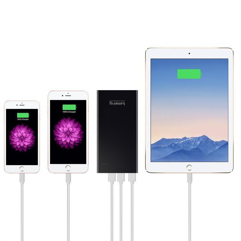 Lumsing®数量限定でモバイルバッテリーのセールを実施
