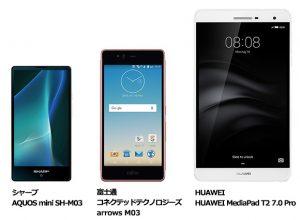 ZTE、RAM 6GBを搭載したハイスペックスマホ「Nubia Z11」を発表 2499元(約3.9万円)