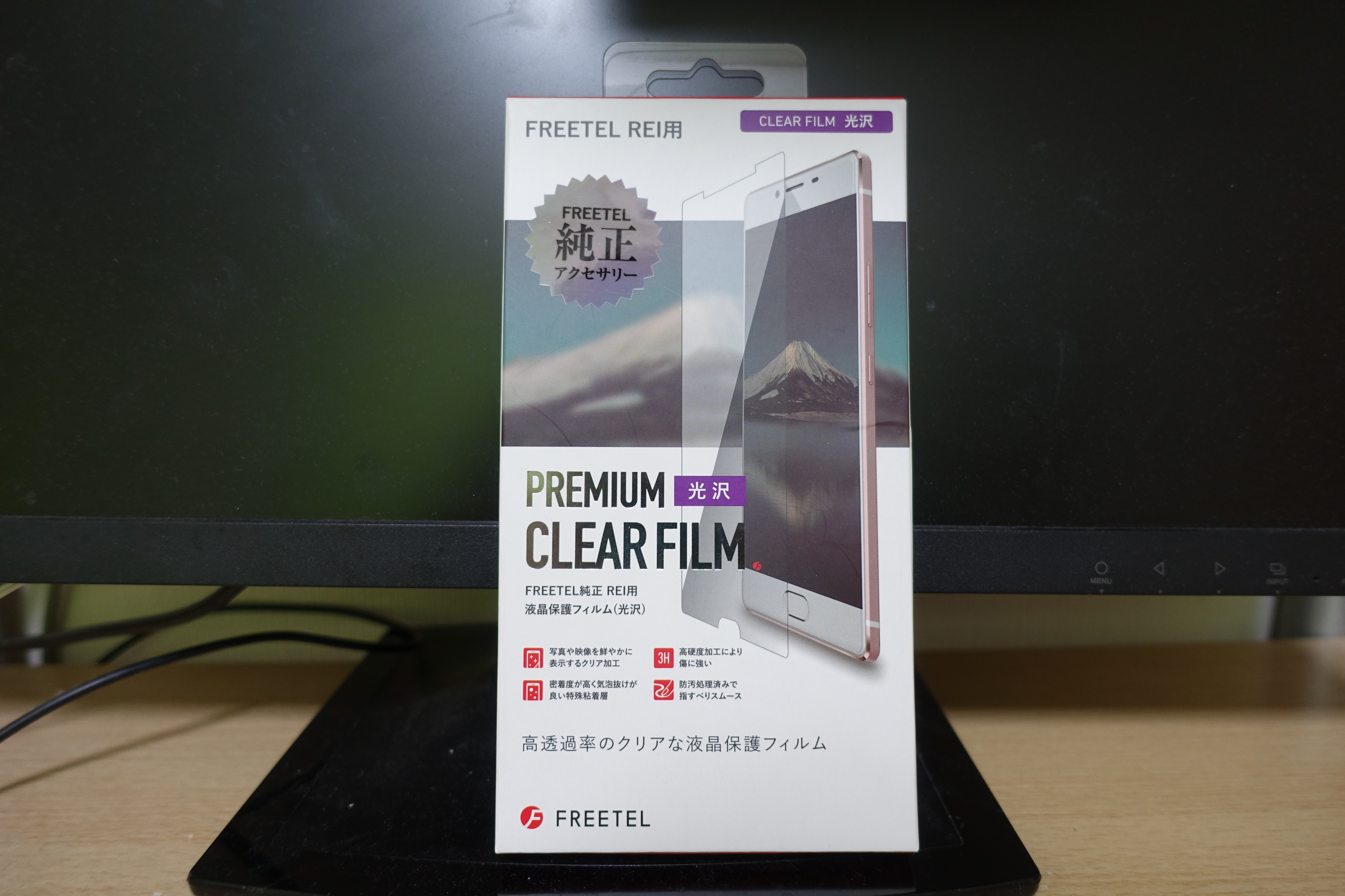 【レビュー】Freetel SAMURAI REI 純正 光沢保護フィルムを付けてみた感想
