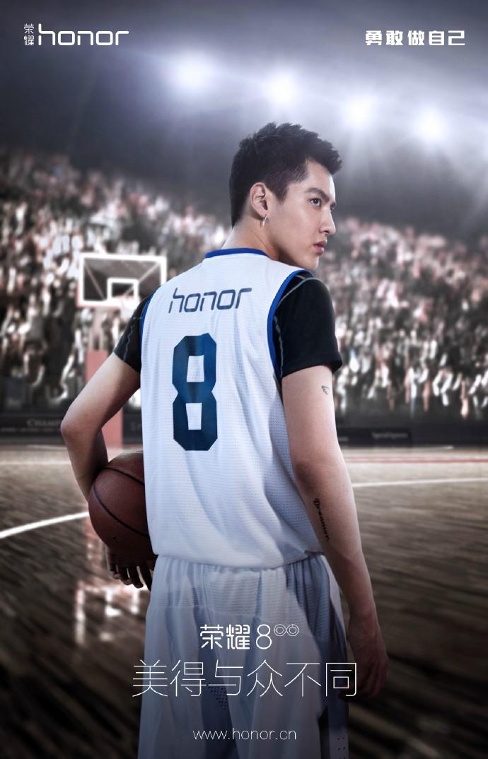 Huawei,Honor 8のティザーを開始へ