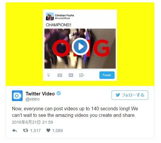 Twitter・Vineでシェアできる動画の長さを140秒に変更へ