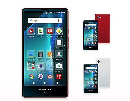 シャープ、Snapdragon 808搭載のSIMロックフリースマホ「AQUOS mini SH-03M」を49,800円で発売へ