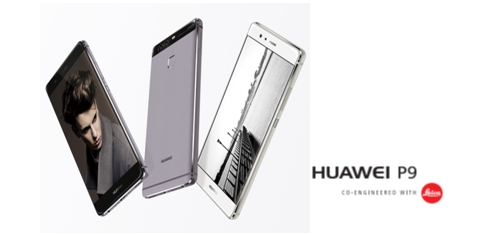 Huawei Japan、「Huawei P9」を6月17日より発売へ 価格は59,800円
