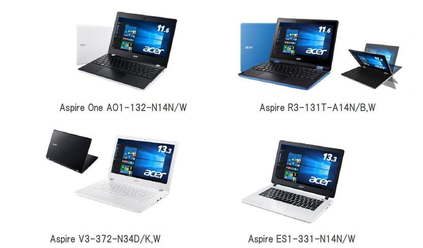 日本エイサー、モバイルノートパソコン「Aspire」シリーズ 4モデルを6月16日より発売へ
