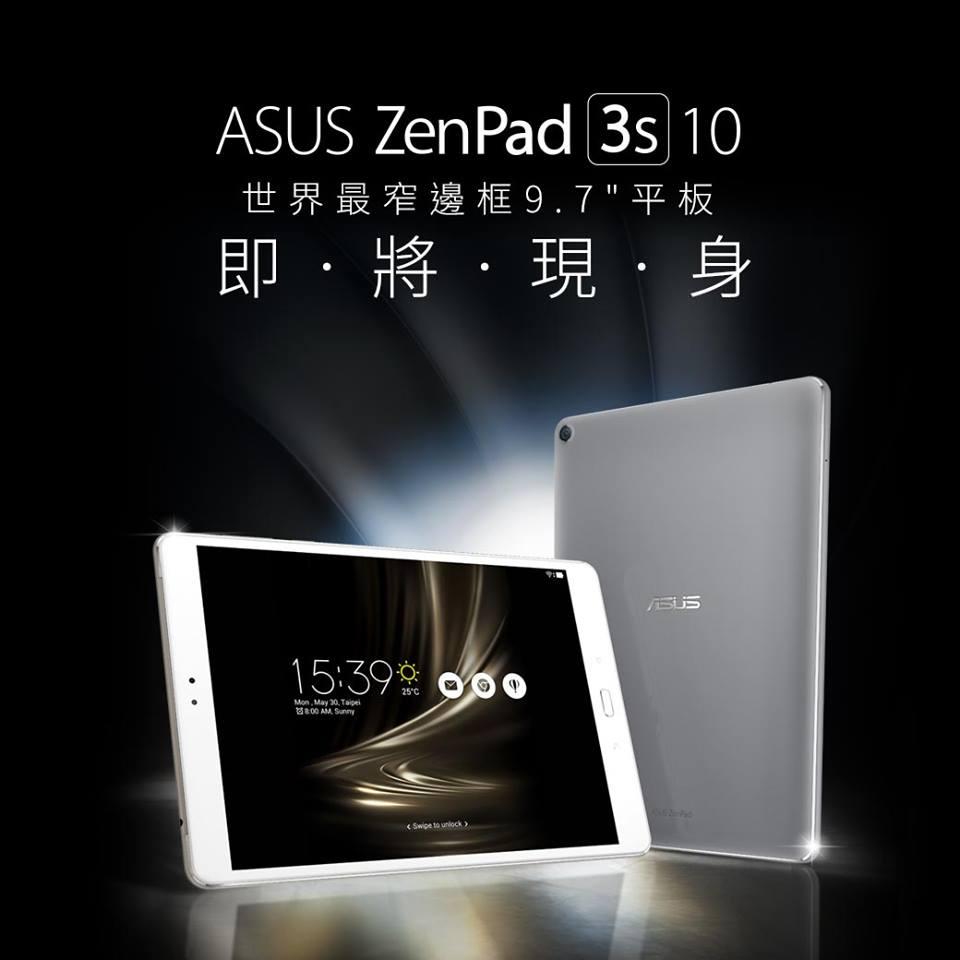 ASUS、世界最薄 5.32mmベゼルの9.7インチタブレット「ZebPad 3s 10」を発表