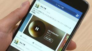 ワイモバイル、日本初の「Android One」スマートフォン、シャープ「507SH」を発表 7月下旬発売へ