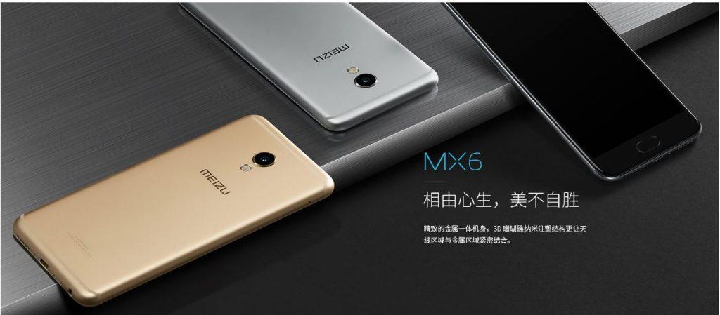 Meizu、Helio X20搭載の5.5インチスマホ「MX6」を発表、1999元(約3.2万円)