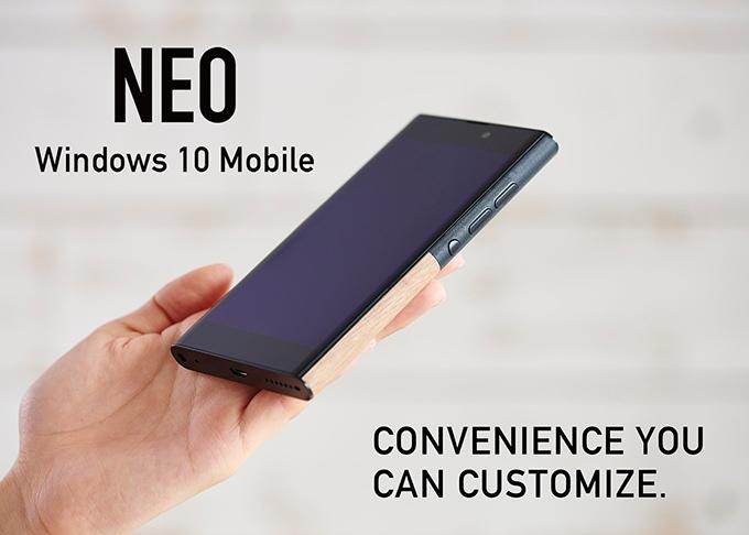 Windows 10 Mobile搭載スマホ「NuAns NEO」のキックスターターが資金集まらず失敗へ