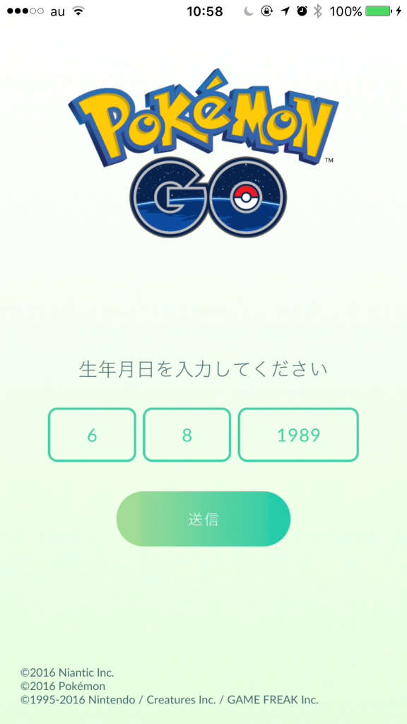 Pokémon GO 配信開始!!