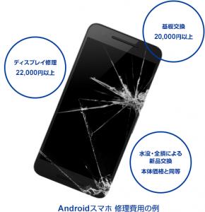 「OCN モバイル ONE」、5分間通話かけ放題プランを月額850円で提供開始へ