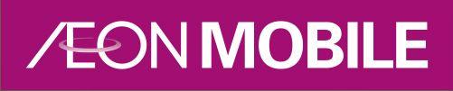 イオンモバイル、「050かけ放題サービス」が7月26日より開始へ