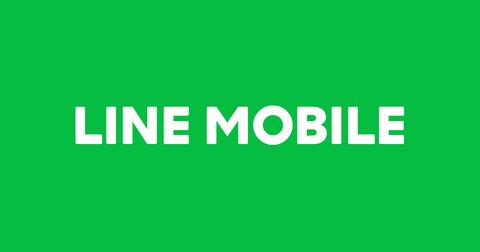 LINEモバイルが「iPhone SE」の取り扱いを開始