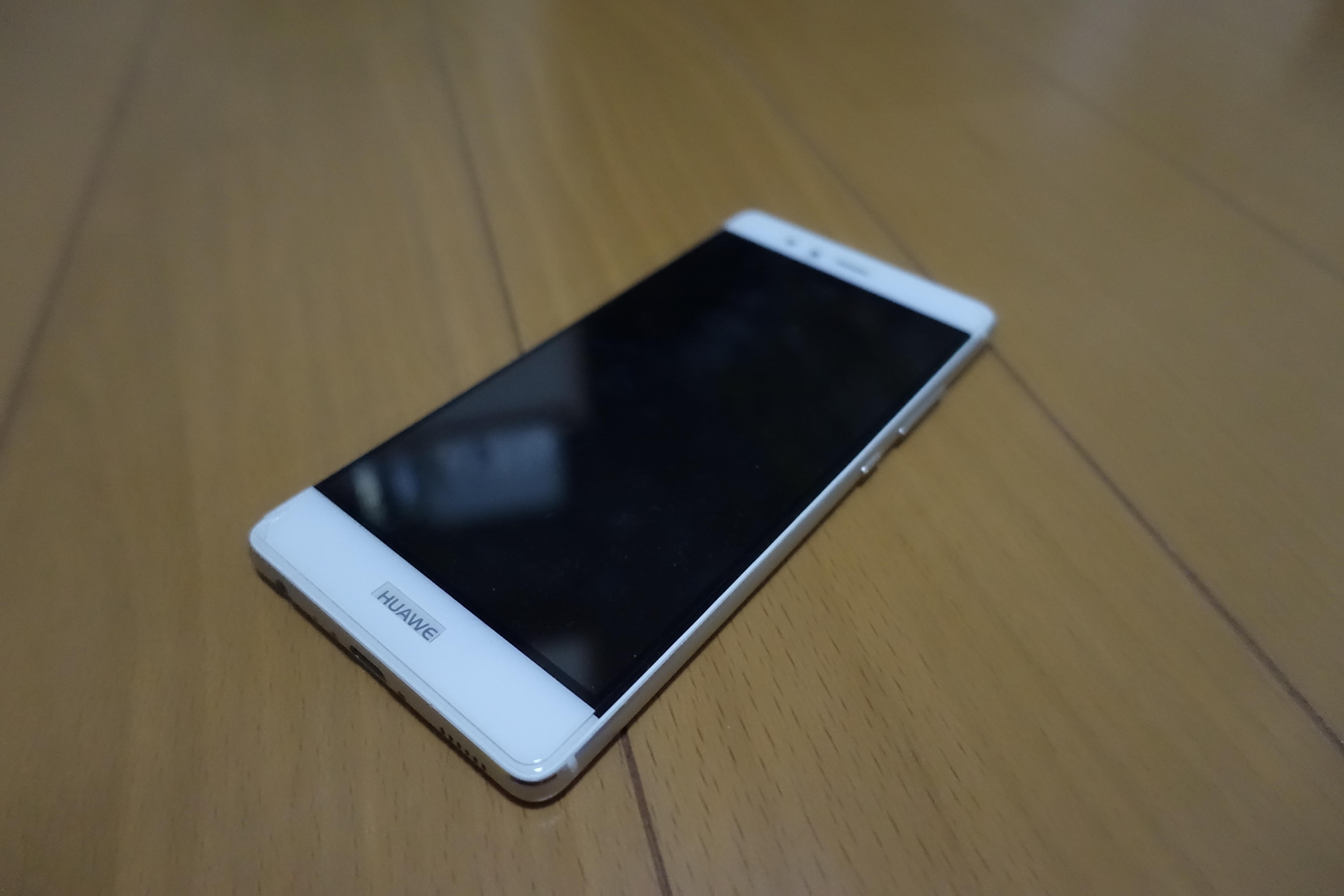 【レビュー】Huawei P9のファーストインプレッション、「あっ、これは良い。」
