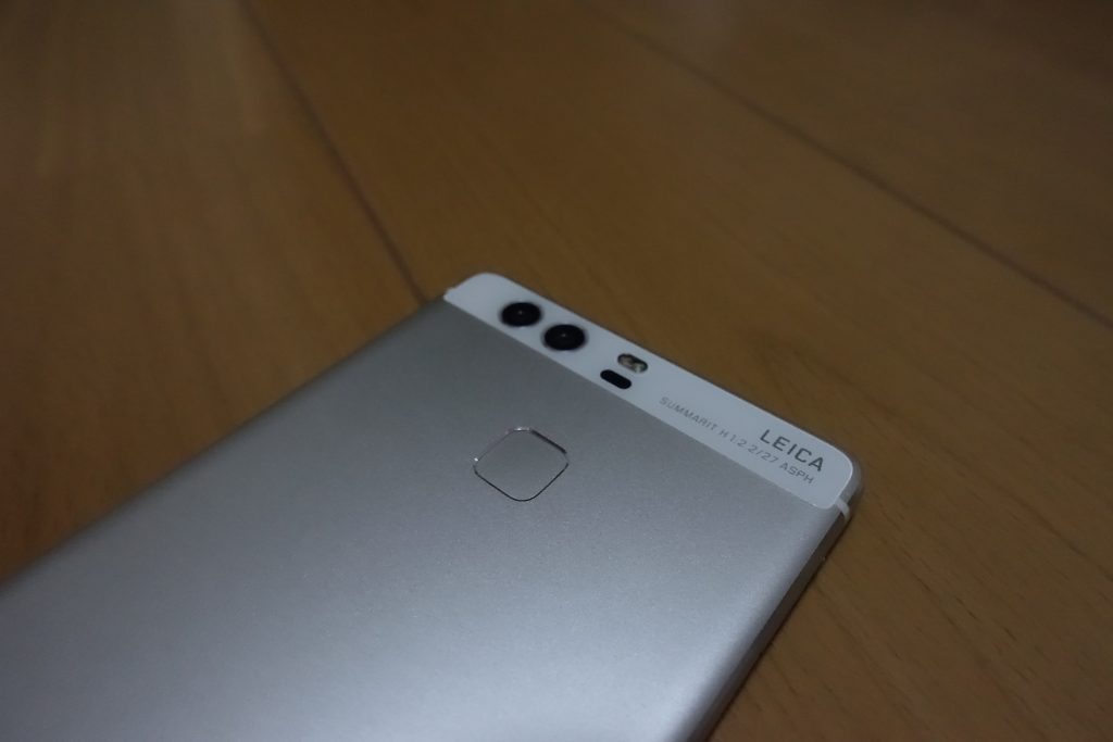 Huawei Mate9は6GBのRAMと256GBのROMを搭載して11月上旬に発表か