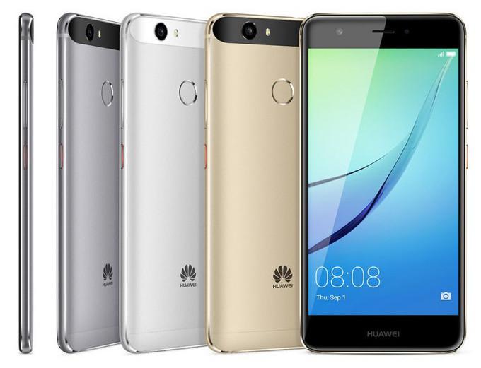 Huawei、新シリーズスマートフォン「Huawei Nova / Plus」を発表