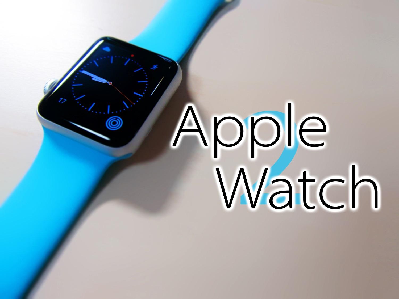 【レビュー】Apple Watch Series 2のファーストインプレッション