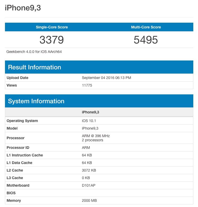 iPhone 7 / PlusのRAM容量が判明、Plusは3GBに