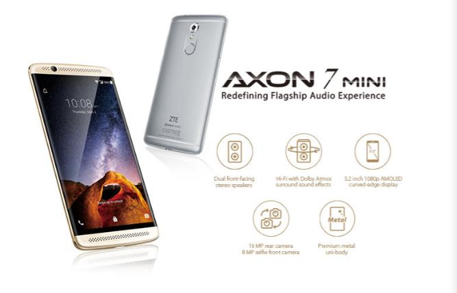 ZTE、「AXON 7 mini」を日本でも発売する予定