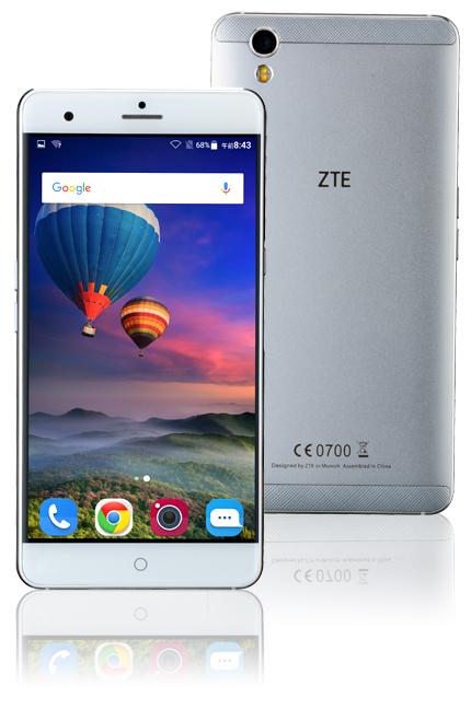 ZTE、デュアルスタンバイ対応 5.5インチ SIMフリースマホ「Blade V7 Max」を34,800円で9月22日発売