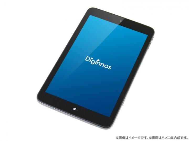 ドスパラ、「Intel Atom x5-Z8350」搭載 Windows 10 タブレット 4機種を販売開始へ