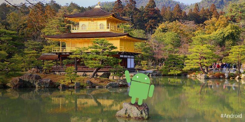 アンドロイド、「こんにちは、ここの場所はわかりますか?」、京都でクイズ形式でツイート