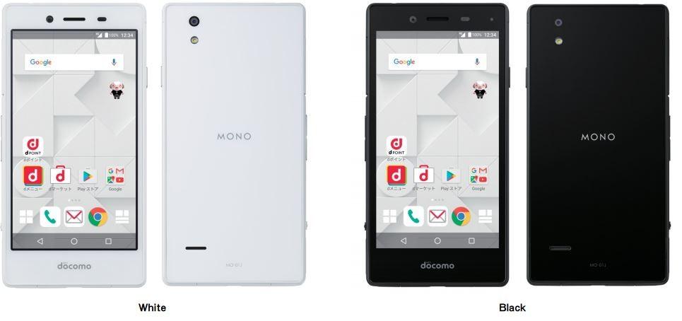 NTTドコモ、「MONO MO-01J」にAndroid 7.1を配信へ