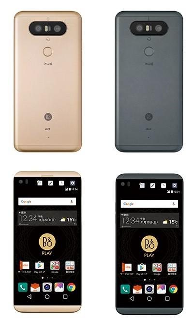 KDDI au、LG V20ベースとみられる「isai Beat LGV34」を11月中旬以降に発売予定へ
