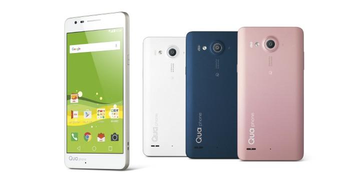 au KDDI、「Qua phone PX (LGV33)」Androidセキュリティ機能改善のアップデートを10月26日より開始へ