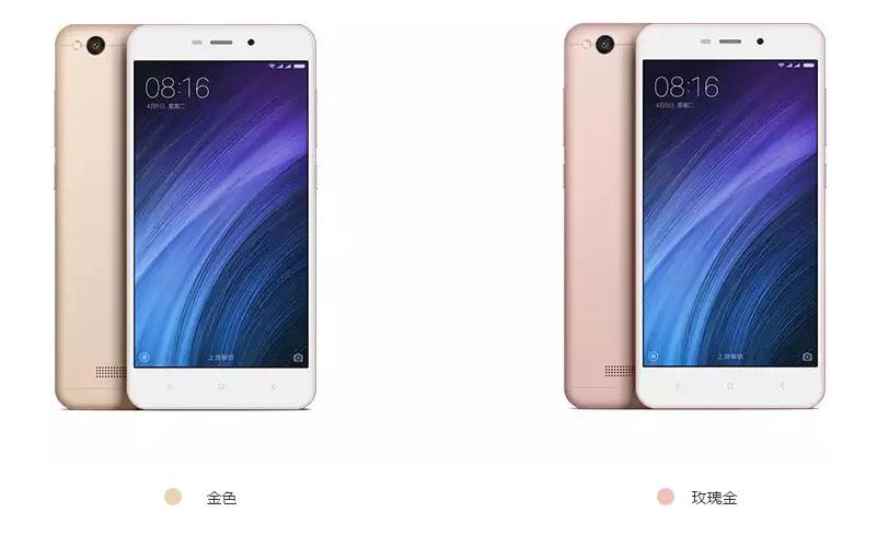 中国 Xiaomi、低価格 499元(約7600円)の5インチスマホ「Redmi 4A」を発表