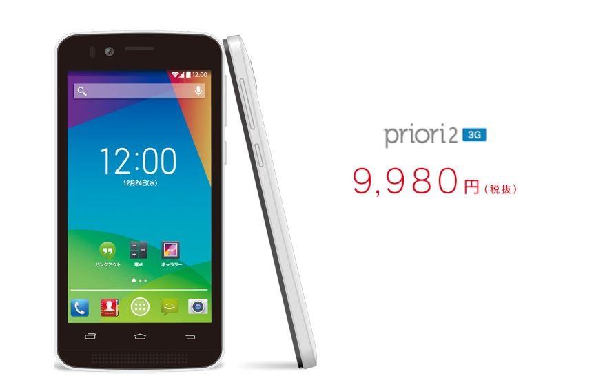 FREETEL、「priori2 (3G)」、最新アップデートでSIMカードを認識しなくなる不具合が判明