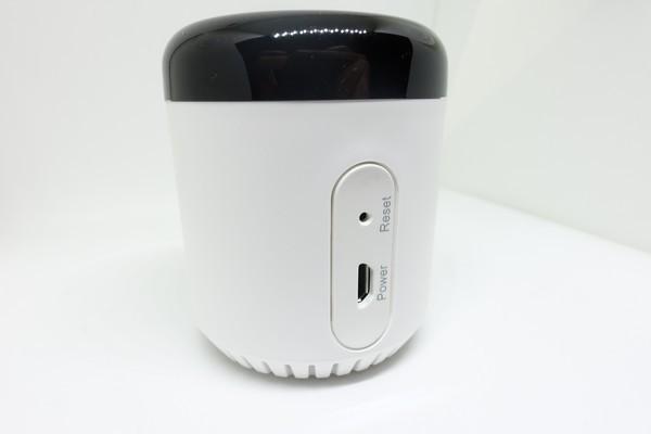 家電を操作できるIoTリモコン「RM mini 3」が日本で利用不可へ-デバイス識別IDで制限