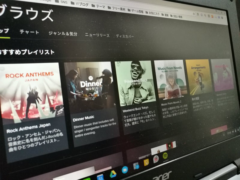 【Tipso】ChromeBookでSpotifyを聴く方法