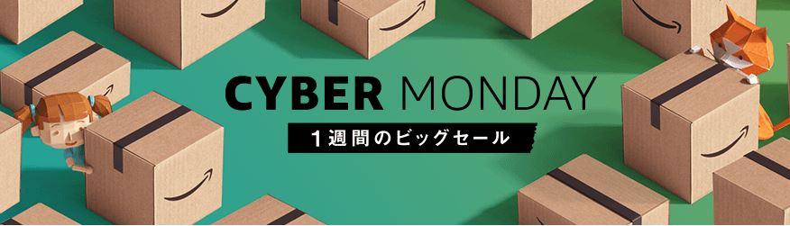 AmazonセールでHuawei P9とHuwei P9 Liteが大幅値下中