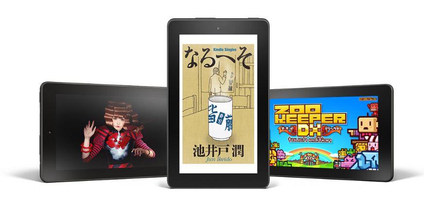 Amazon、サイバーマンデーセールで「Fire タブレット」が実質2,980円で販売中