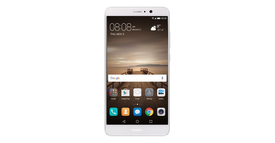 中国版 Huawei Mate 9に10倍デジタルズーム機能が追加