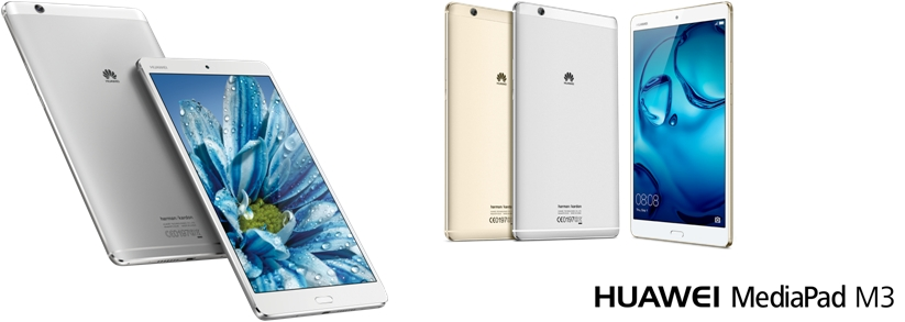Huawei ジャパン、「MediaPad M3」と「Mate9」を発表